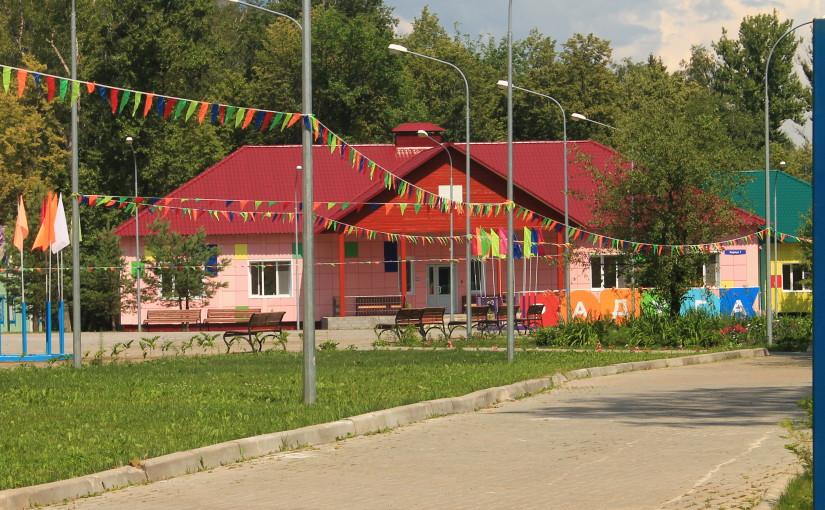 Спортивные каникулы в лагере «Радуга»