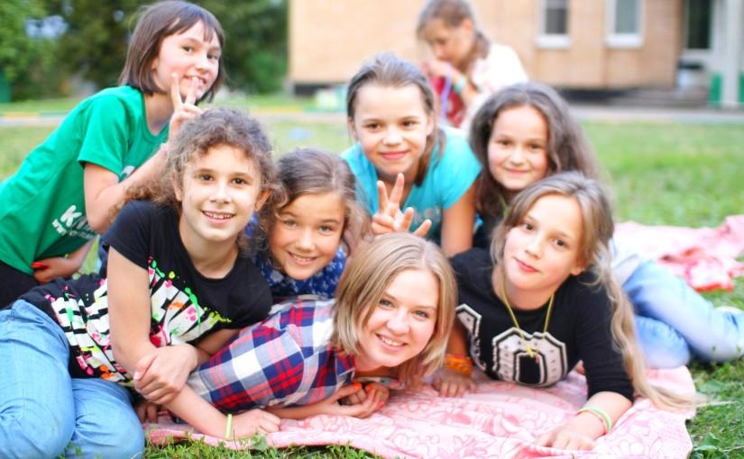 Школа магии в лагере активного отдыха «Контакт»