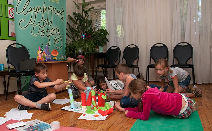 «Робинзонада», детский лагерь