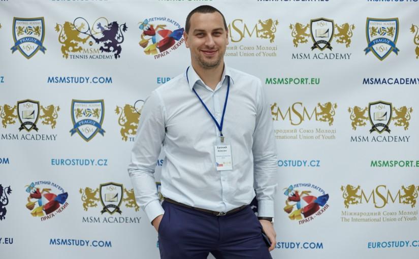 Евгений Колесник, директор компании Международный Союз Молодежи (МСМ)