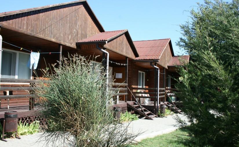 Лагерь «Семь Футов» — лагерь активного семейного отдыха