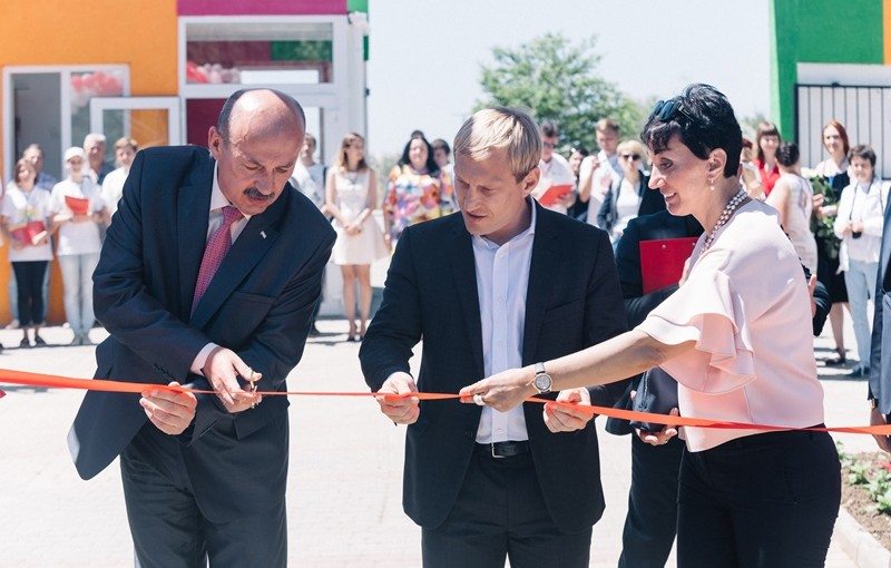 Торжественная церемония открытия нового лагеря «Smart Camp»