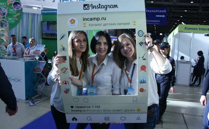 Мы выступили на Московском международном салоне образования (ММСО) 2017