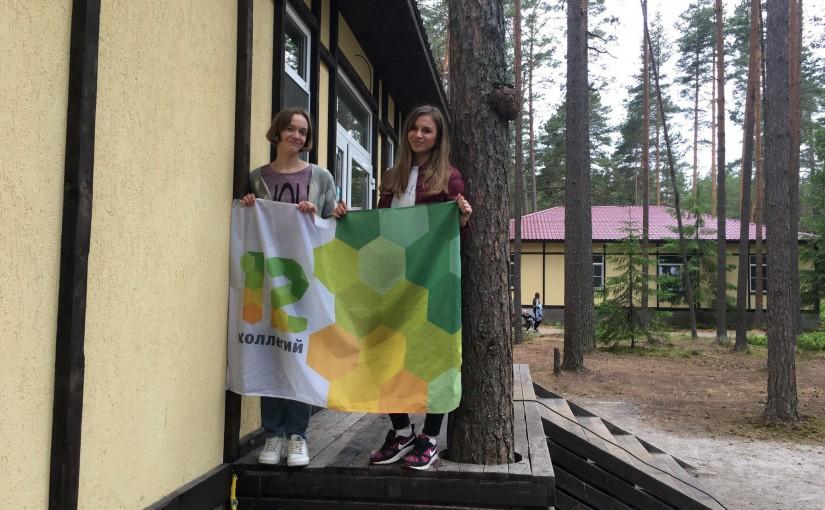 Репортаж из детского лагеря «12 коллегий»