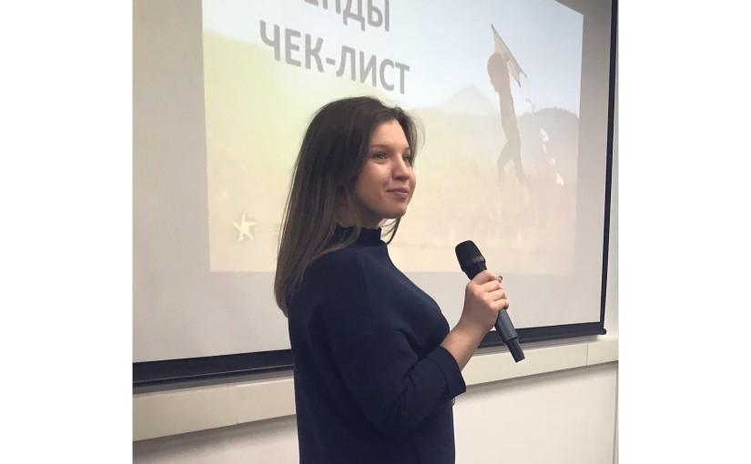 «Детский лагерь: новые ориентиры» в г.Ульяновск