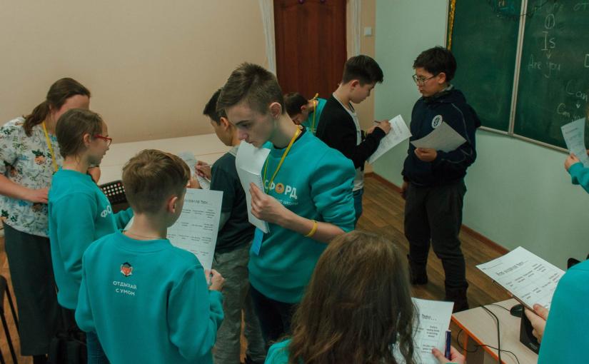 Как устроены образовательные лагеря?