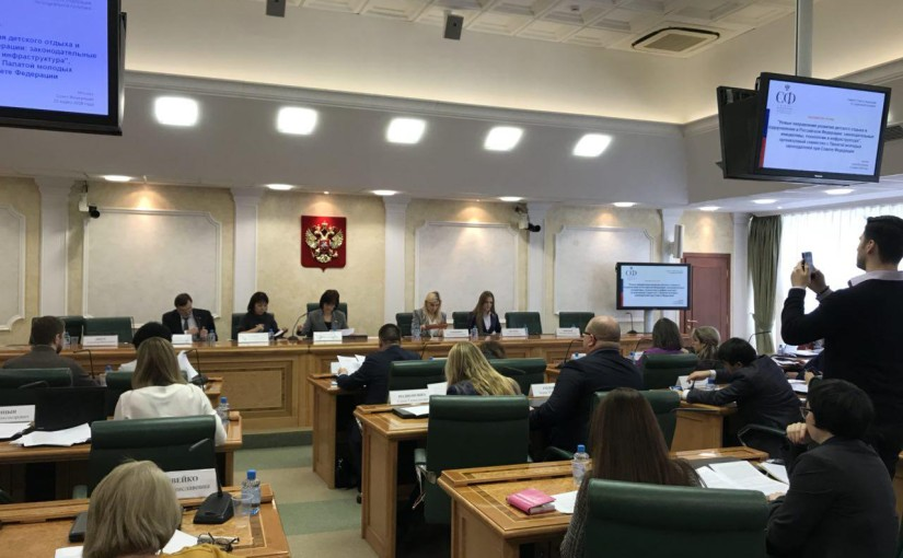 22 марта: семинар «Сколько стоит лето?», круглый стол Совета Федерации