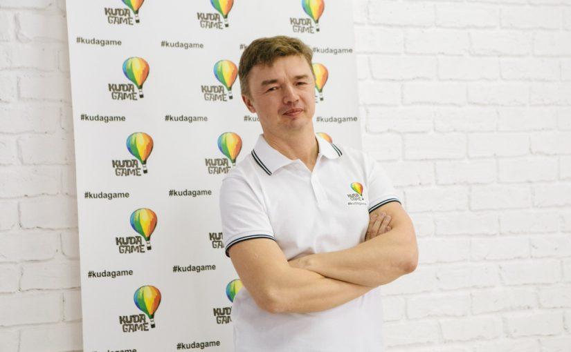 Григорий Кудашов о рубрике #games