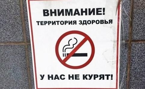 «От сигареты до …» или курение и алкоголь в лагере