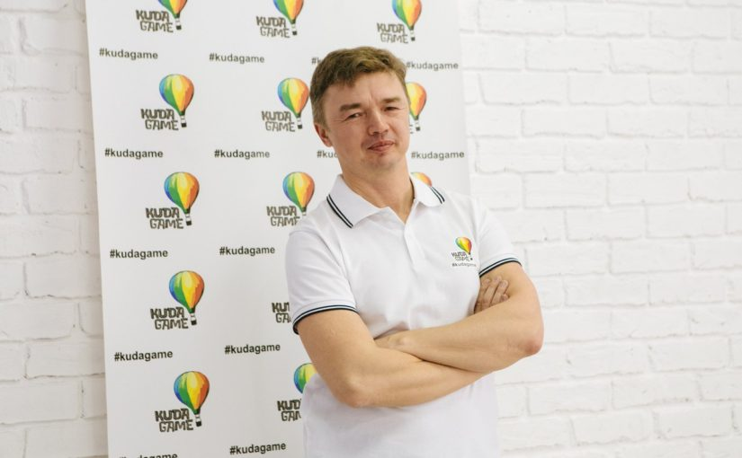 Григорий Кудашов,  директор компании «KUDA-GAME», директор АНО «Центр социального творчества и туризма «Искра»