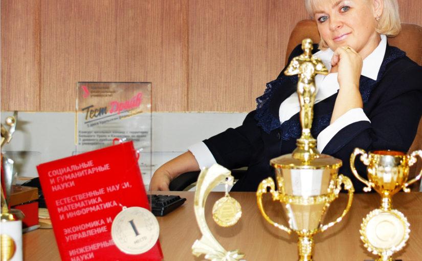 Елена Михайловна Крюкова, директор Гимназии №47 (г.Екатеринбург)