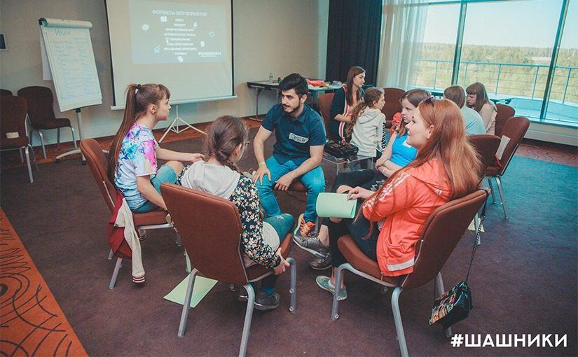 Установление доверительной связи между подростком и педагогом