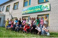 https://incamp.ru/u/1/160/kamennaya-gora-85-1-200.jpg